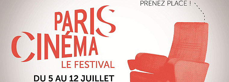 Paris Festival Cinema 2014