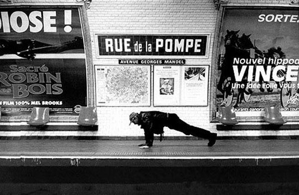 Station de métro, Rue de la Pompe